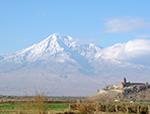 Artachat en Arménie
